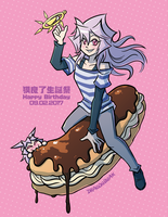 Birthday Boy Bakura by DragonBeak