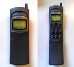 Nokia 8110i - The Matrix Phone (Original Version) by Redfield-1982