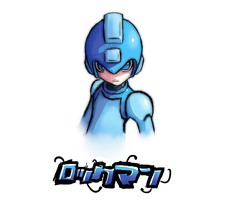 Ill name him Rockman by rockman-forte