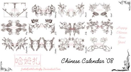 ChineseCalendar 08 - Cover by JadedGothButterfly