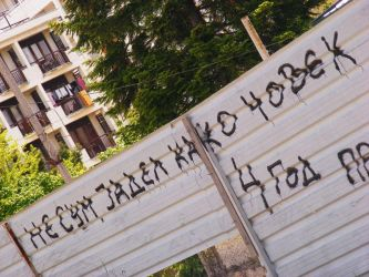 tales from ohrid by pocttopus