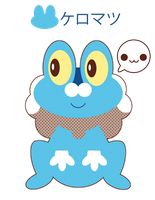 Froakie/Keromatsu for Wolther ::GIFT::