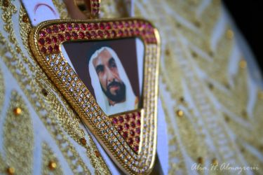 Zayed In Our Heart by 3LooYaH