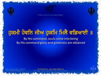 The Eleventh Guru :: Japuji Sahib (1.8) by msahluwalia