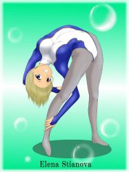 Elena the contortionist by yooi