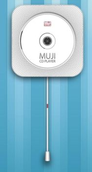 iTunes Muji CD Player Widget by D-O-M-I-N-I-C