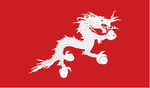 Flag of the Republic of Klauseng, 3208-3218 a.a.H. by Madasajo92