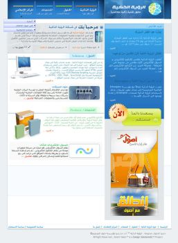 Smart Host by althari