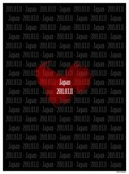 Pray For Japan  2011 - 2013 by padwane