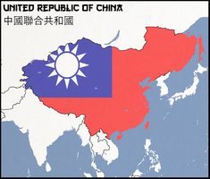 United Republic of China by PremierWengSiHan