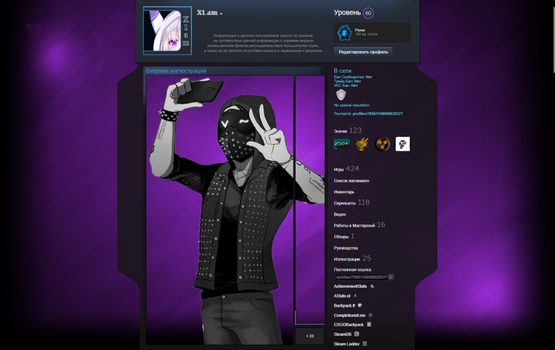 Wrench/Watch Dogs 2 - Steam profile by X1am