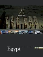 Mercedes-Benz in Egypt by MagedB