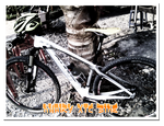 Khairi XTC Bike Just For Fun Picture by carnine9