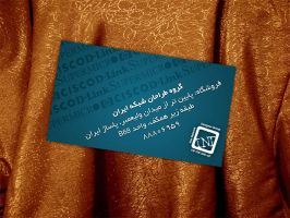 IND Business Card by vahshat