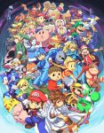 SSB Newcomers by kamifish