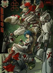 Little Giant Robot: Collab by SicilianValkyrie