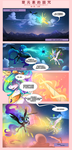 (Chinese) The Curse Of The Elements Uprise 1-1 by JiangShouheng