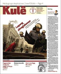 Philippine Collegian Issue 22 by kule1112