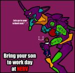 Bring your son to work day by pshbling