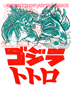 GODZILLA VS. TOTORO inks by pop-monkey