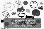 Japanese Dingbats by morfachas