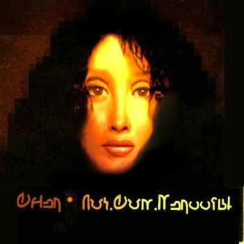Cher - Not.Com.Merccial Reconceptualized by TheNinthWaveTNW