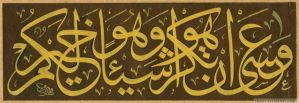 calligrapher Fahmi afendi 2 by ACalligraphy