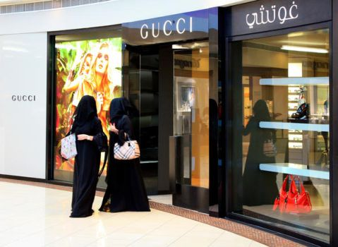 The Gucci Users by Netjeret