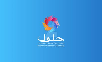 Future Information Technology - Logo - Ksa by shoair
