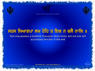 The Eleventh Guru :: Japuji Sahib (1.6) by msahluwalia