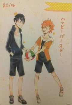 Happy Birthday Hinata by RoxyErel