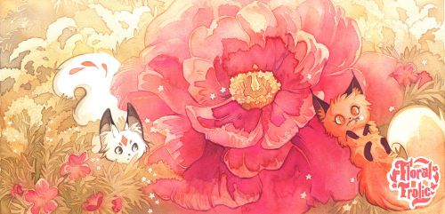 Floral Frolic : Giant Flower by blix-it