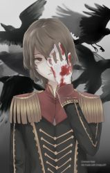 Goro Akechi by Crimson-Host