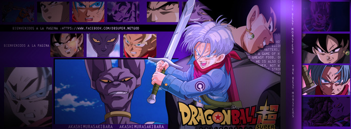 Dragon Ball Super by AKASHIMURASAKIBARA