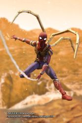 SH Figuarts Iron Spider Man Avengers Infinity War by Digger318