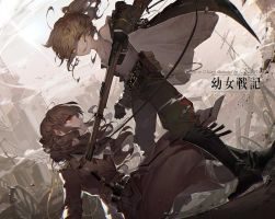 Rest in Pieces by kawacy