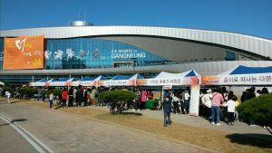 Pyeongchang Winter Olympic Ceremony in Gangneung by komi114