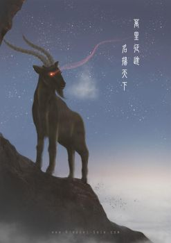 Year of the Goat 2015 by hiroshi18