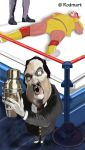 Paul Bearer Caricature by rodmart