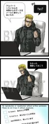 Wesker Comic -2- by wesvin