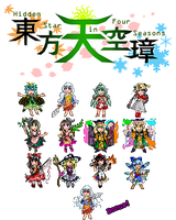 Touhoumon - All the set in Touhou HSiFS [2] by CranberryNatsu