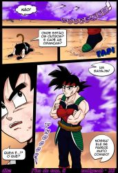 DBZ - 95 - PORT by Callyzah