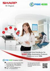SHARP Myanmar Ad03 by npport