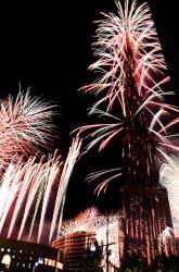 Happy new year 2012 by AlphaTroon