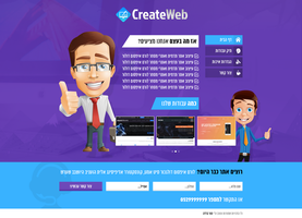 Website Design - CreateWeb - SOLD by MorBarda