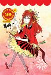 Coloring book no.4 cover by madna29