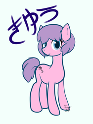 forgot i had this derp by Rayne-Is-Butts