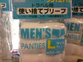 Panties for Men by aeneid
