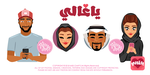 'YaGhalli' Khaleeji Dating App by MissChatZ