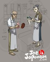 Joe is Japanese - Oden Yatai by Inkthinker
